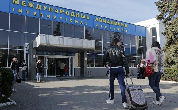 Процветающий Крым: Аэропорт