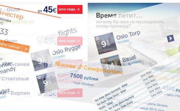 Авиабилеты из Москвы в Ош от 4 349р