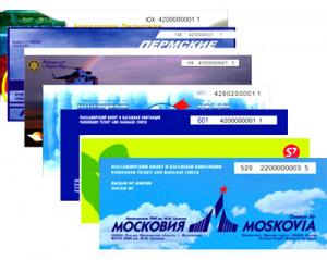 ДЕШЕВЫЕ авиабилеты в Бишкек - Распродажа авиа билетов